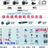 如何选择YE-9002建筑能耗管理系统和预付费系统生产厂家