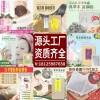 茶籽茶麸艾叶月子洗发水_头浴粉_孕妇植物头屑洗头痒护发包厂家