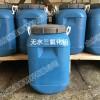 无水三氯化铝直供山东潍坊厂家