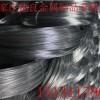 天津 建良丝网,冷镀丝,工厂
