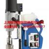 供应FE过热保护过流保护磁座钻FE50RL