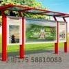 安庆市校园宣传栏制作公交站台制作