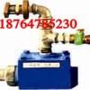 RFMH型超温自动洒水装置厂家提示天气降温注意机器维护