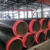 直埋保温管 直埋式聚乙烯保温管 直埋蒸汽保温钢管