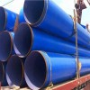 涂塑钢塑管 衬塑钢管钢塑管 钢管内外涂塑 涂塑镀锌复合钢管