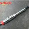 S60-780加长型气动砂轮机厂家精选优品好货