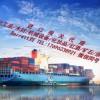 天津进口报关代理公司,天津进口报关代理,天津进口报关