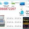 咸阳城市智能照明控制系统|路灯控制系统|路灯单灯控制解决方案