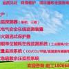 咸阳城市HS-M电气安全在线监测装置厂家直销