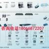 YCT221数字式微机保护装置和变配电监控系统技术方案