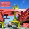 青海海北架桥机出租厂家双臂式