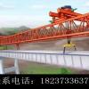 广西桂林架桥机出租厂家回收