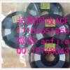 专业回收ACf 求购ACF AC835 AC4255AL