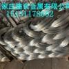 建良 合肥 建筑捆绑丝铁丝销售