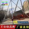 铝合金立杆机 电线杆人字抱杆 三角拔杆 起杆器