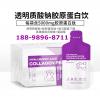 透明质酸钠虾青素饮品/透明质酸钠饮料OEM代加工厂
