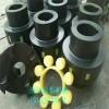 定制 星型梅花联轴器XL联轴器非标定做锁紧式厂家直销可开内孔