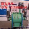 胶粉搅拌机砂浆搅拌机米硅藻泥干粉搅拌机电脑计量称重