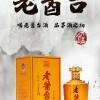 53°老窖台金坛商务招待节日送礼用酒