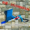 高效节能电动填缝机砖缝隙勾缝机