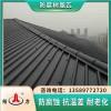 asa防腐复合瓦 山东泰安墙体瓦屋顶瓦 玻璃纤维防腐板抗大风