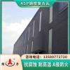结力钢塑复合瓦 psp钢塑瓦 河南商丘新型防腐板寿命长
