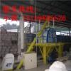 10-120万吨纤维干混砂浆搅拌设备找泉州海特