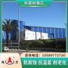 apvc复合防腐瓦 防腐彩板 河北秦皇岛钢结构树脂瓦长廊