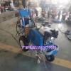 厂房地面冷喷划线机 斑马线冷喷标线机