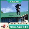 增强合成树脂瓦 防腐玻纤瓦 陕西西安彩瓦厂房生产工艺精
