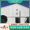 山东菏泽pvc防腐塑料瓦 pvc瓦 隔热防腐瓦适用多种环境