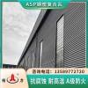 asp耐腐板 钢塑复合瓦 辽宁沈阳asp塑钢复合瓦彩钢瓦翻新